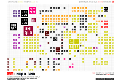 uniqlo_grid.jpg